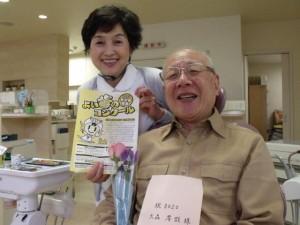 大森さん。福岡市のまだまだ良い歯のコンクールで入賞。現在9020を目指し中!