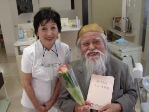 治療中に雷のようなうがいの音で有名。元気の良い大江さんは90歳